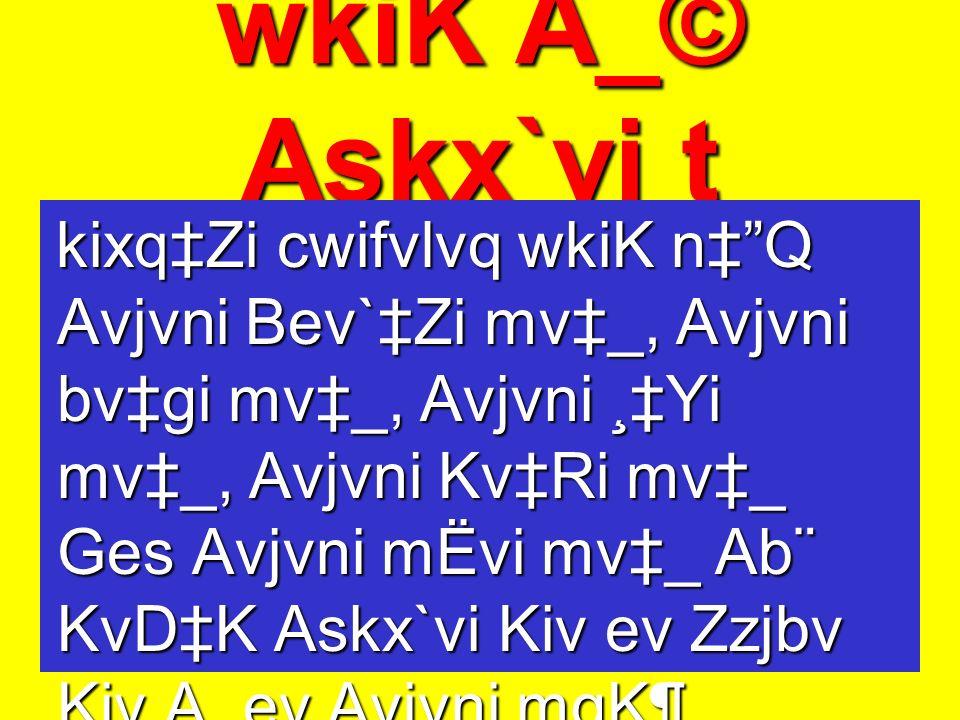 wkiK A_© Askx`vi t