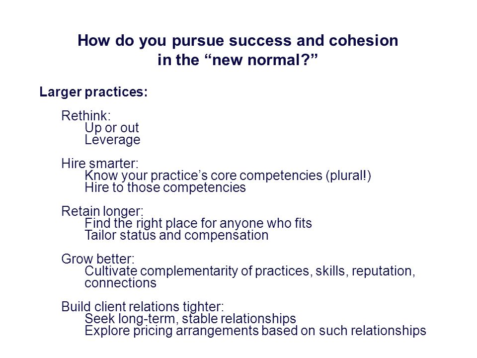 How do you pursue success and cohesion