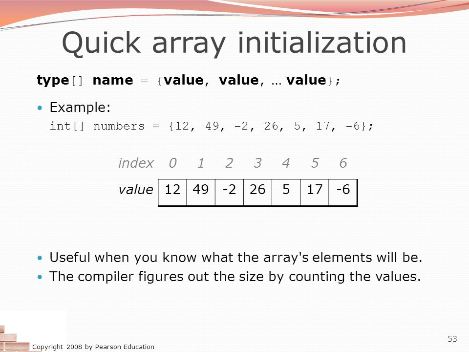 Quick array initialization