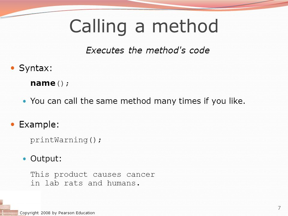 Executes the method s code