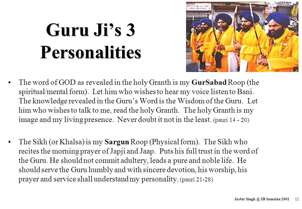 Guru Ji's 3 Personalities