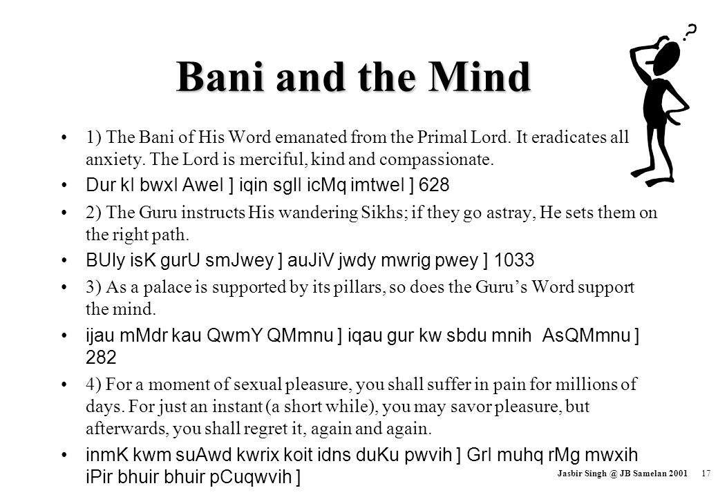 Bani and the Mind 1) The Bani of His Word emanated from the Primal Lord. It eradicates all anxiety. The Lord is merciful, kind and compassionate.