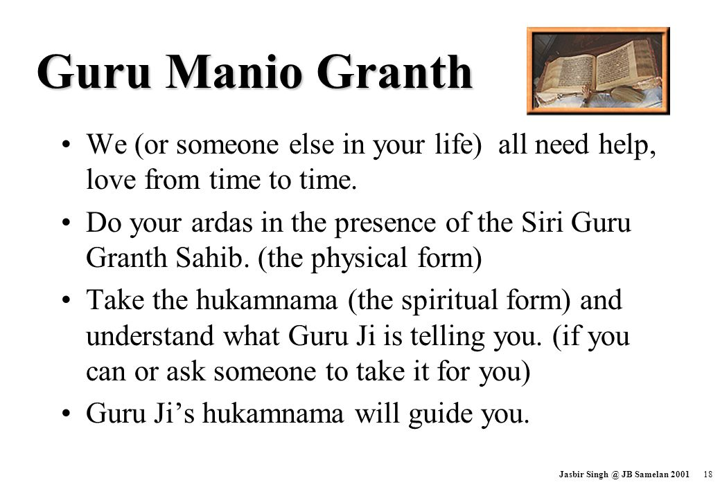Guru Manio Granth We (or someone else in your life) all need help, love from time to time.
