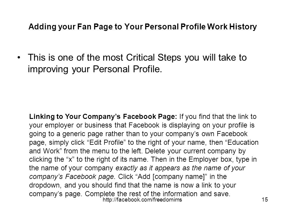 Adding your Fan Page to Your Personal Profile Work History