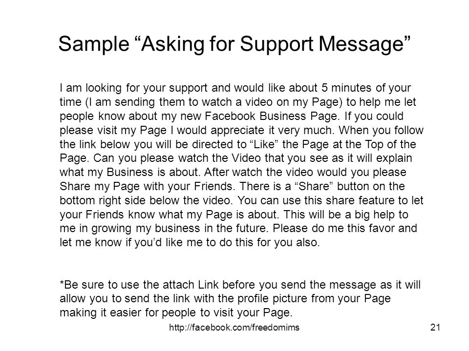 Sample Asking for Support Message