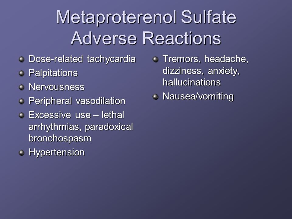 Metaproterenol Sulfate Adverse Reactions