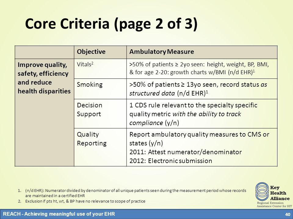 Core Criteria (page 2 of 3)