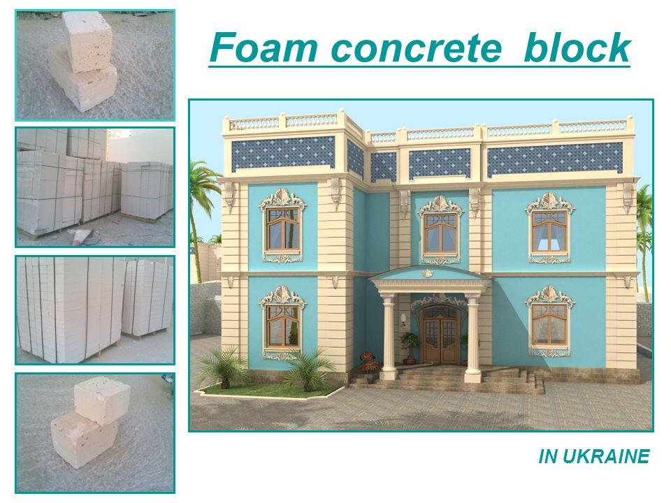 Foam concrete block IN UKRAINE