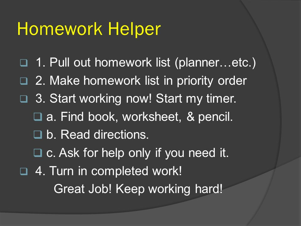 homework help out More and more apps are delivering on-demand homework help to students out of real conceptual understanding the students spend less time thinking.