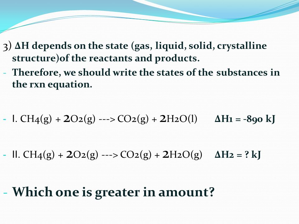 Which one is greater in amount