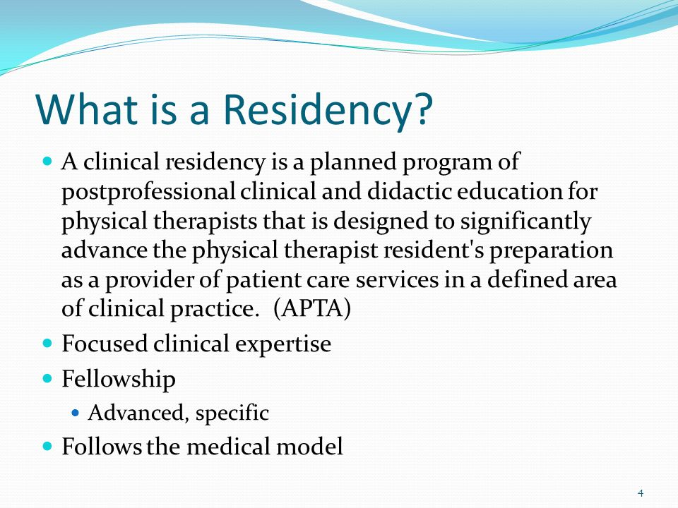 What is a Residency