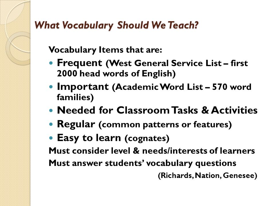 What Vocabulary Should We Teach