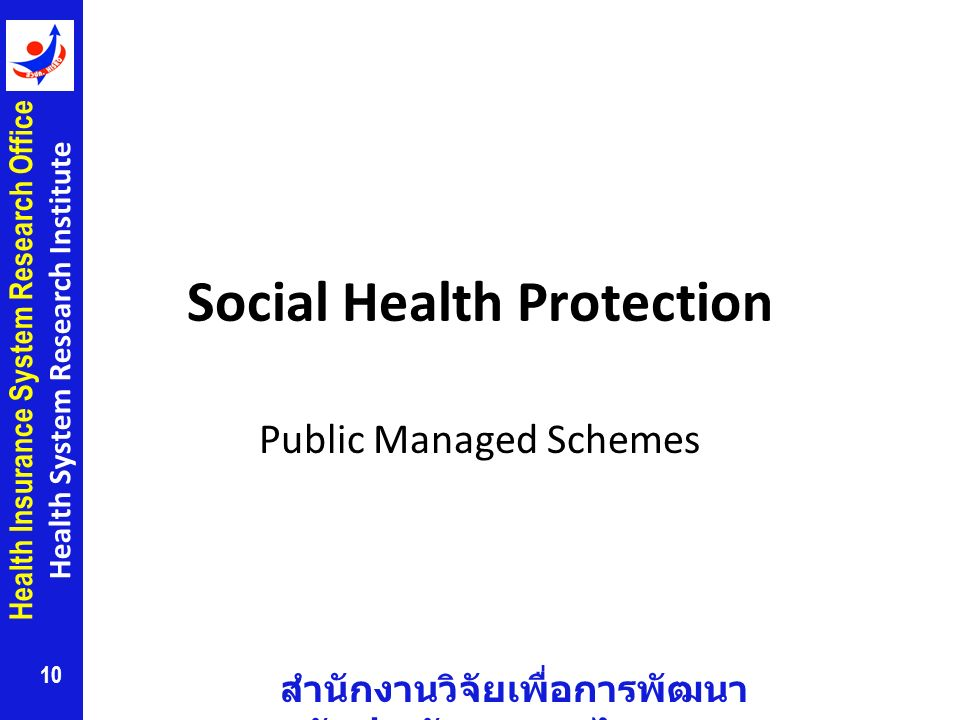 Social Health Protection
