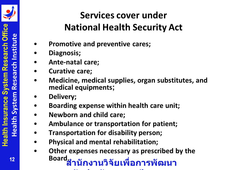 Services cover under National Health Security Act