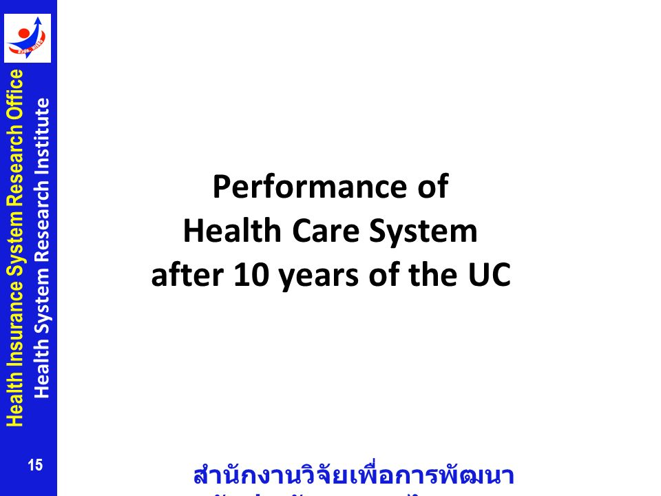 Performance of Health Care System after 10 years of the UC
