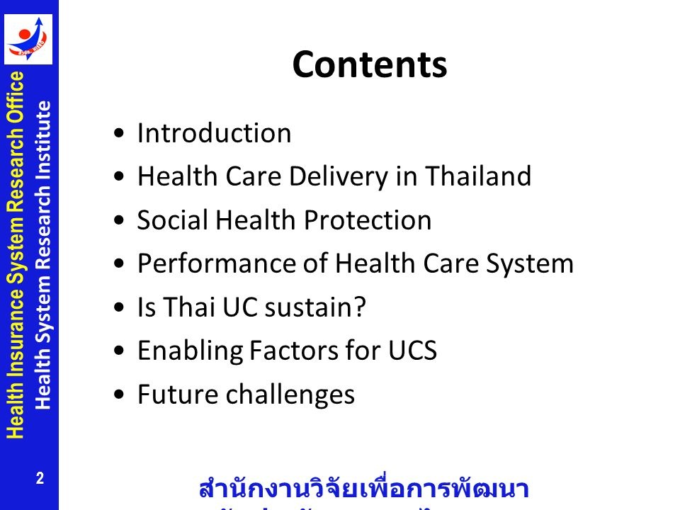 Contents Introduction Health Care Delivery in Thailand
