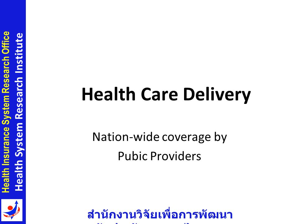 Nation-wide coverage by Pubic Providers