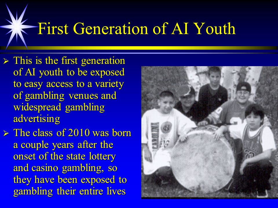 First Generation of AI Youth