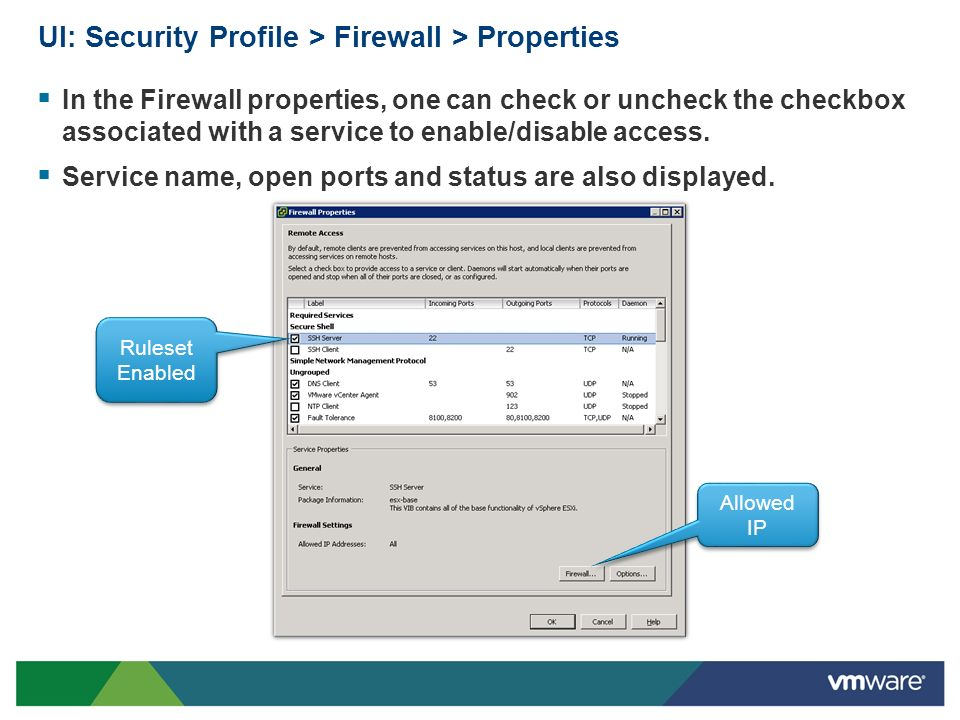 UI: Security Profile > Firewall > Properties