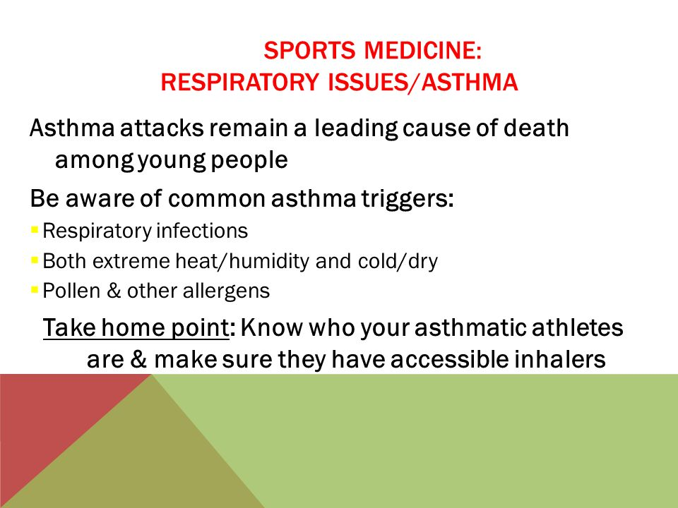 SPORTS MEDICINE: RESPIRATORY ISSUES/ASTHMA