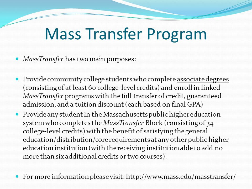 Mass Transfer Program MassTransfer has two main purposes: