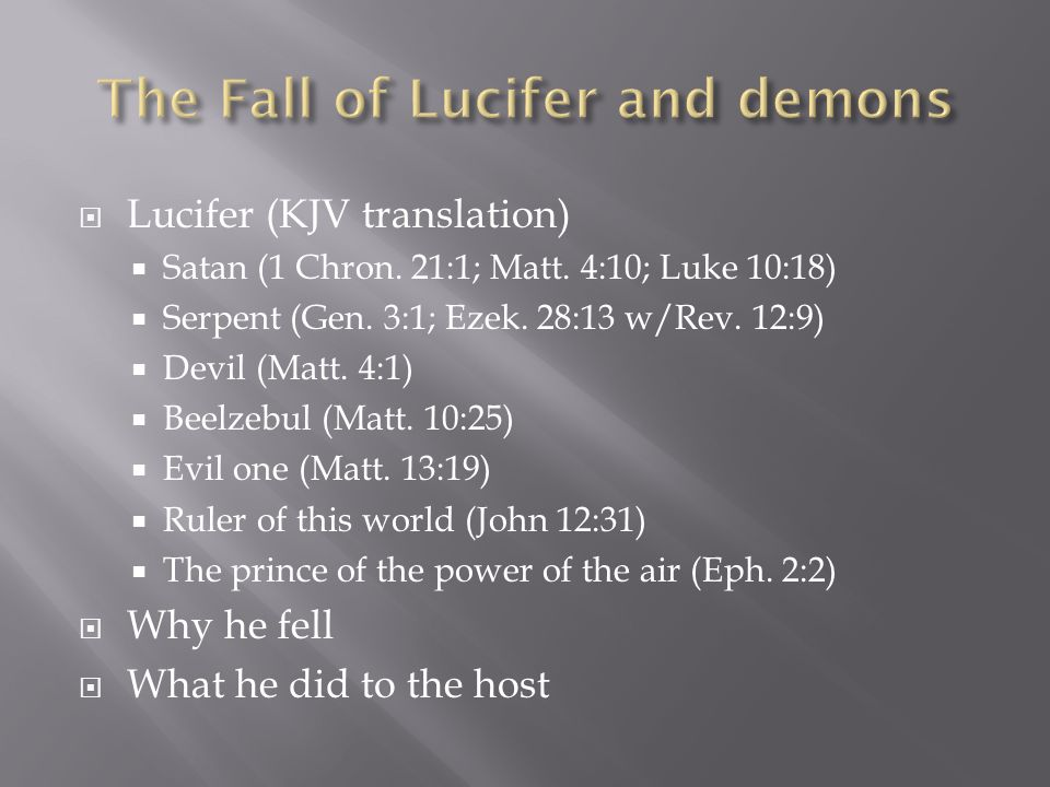 The Fall of Lucifer and demons