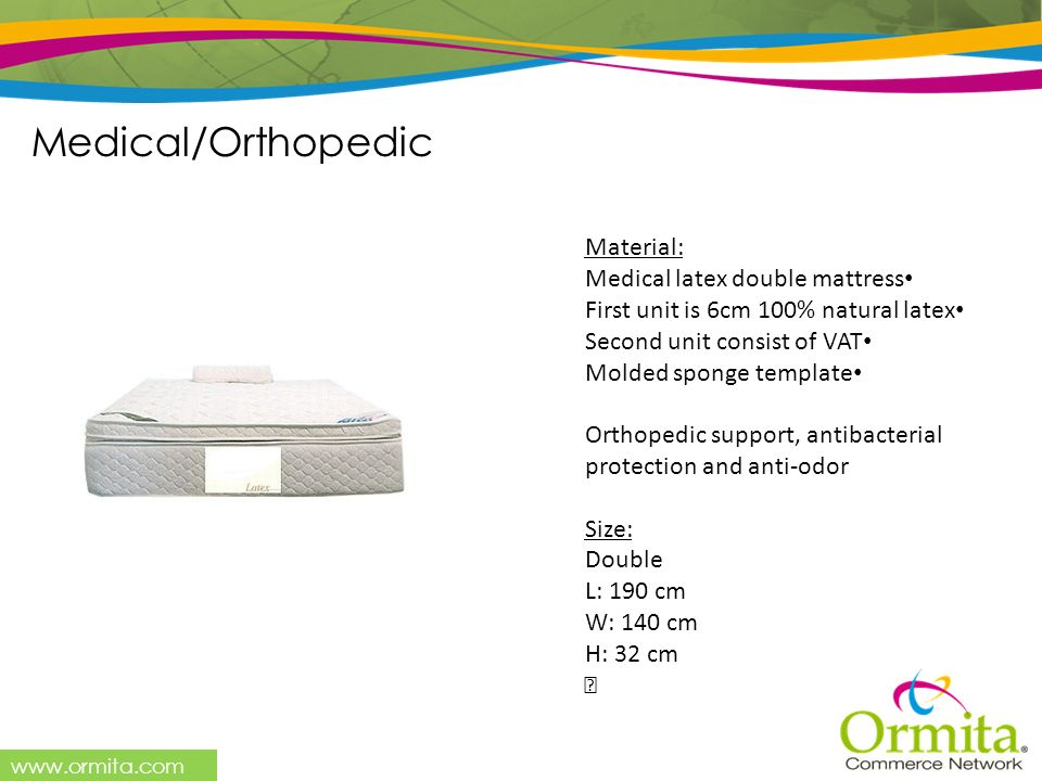 Medical/Orthopedic Material: Medical latex double mattress