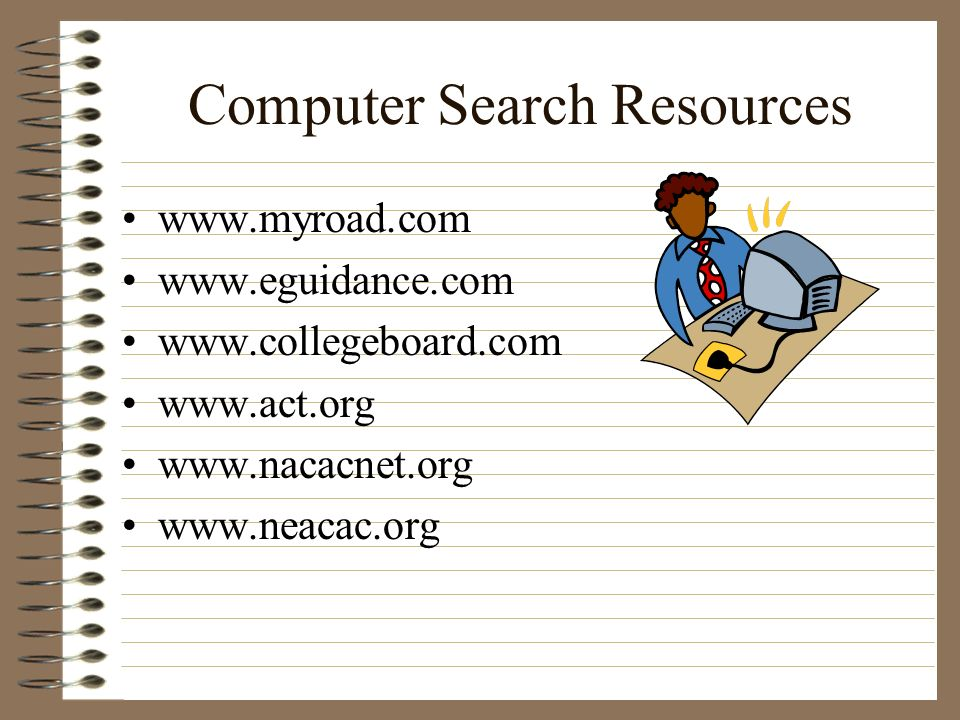 Computer Search Resources