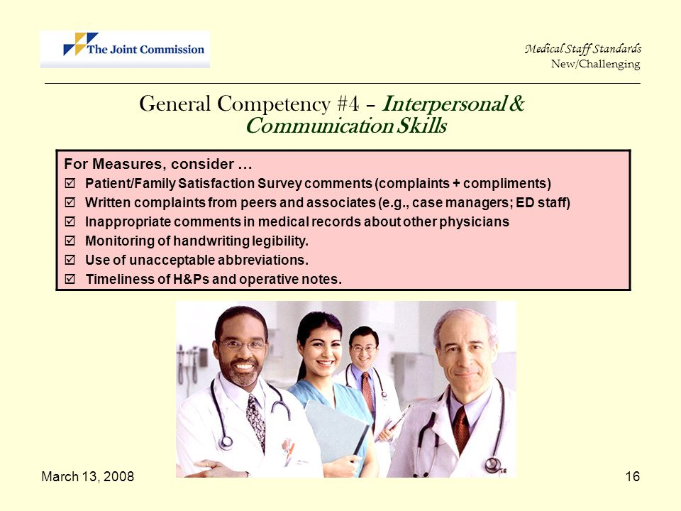 General Competency #4 – Interpersonal & Communication Skills