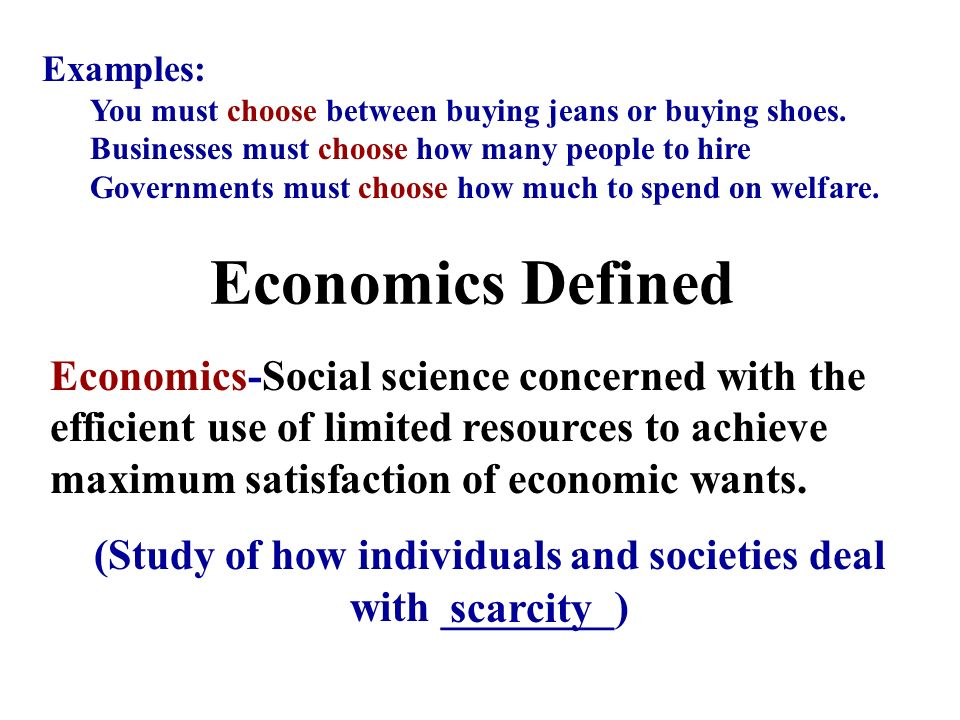 (Study of how individuals and societies deal with ________)