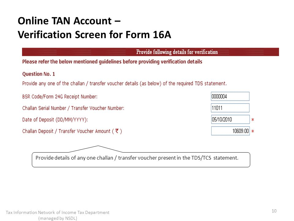 Online TAN Account – Verification Screen for Form 16A