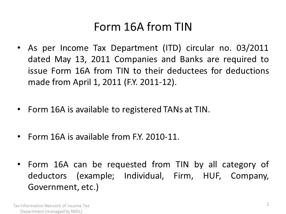 Tax Information Network of Income Tax Department (managed by NSDL)