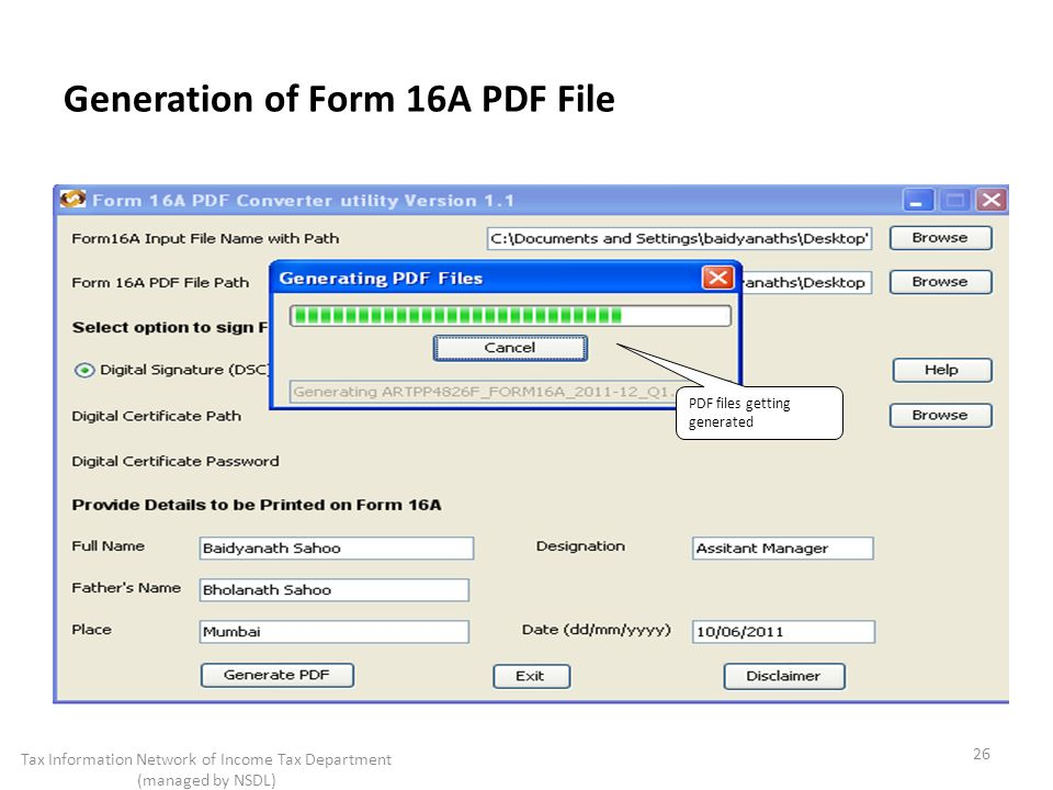 Generation of Form 16A PDF File