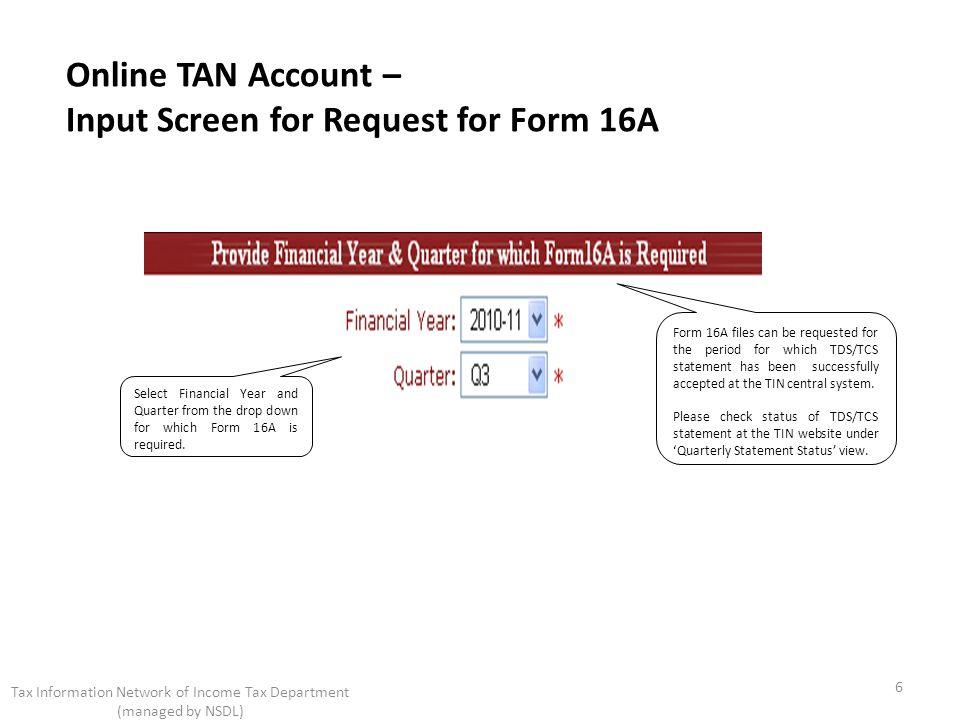 Online TAN Account – Input Screen for Request for Form 16A