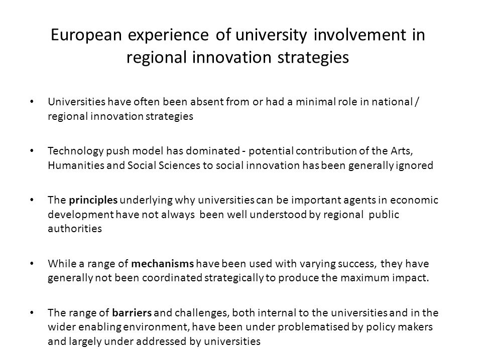 European experience of university involvement in regional innovation strategies