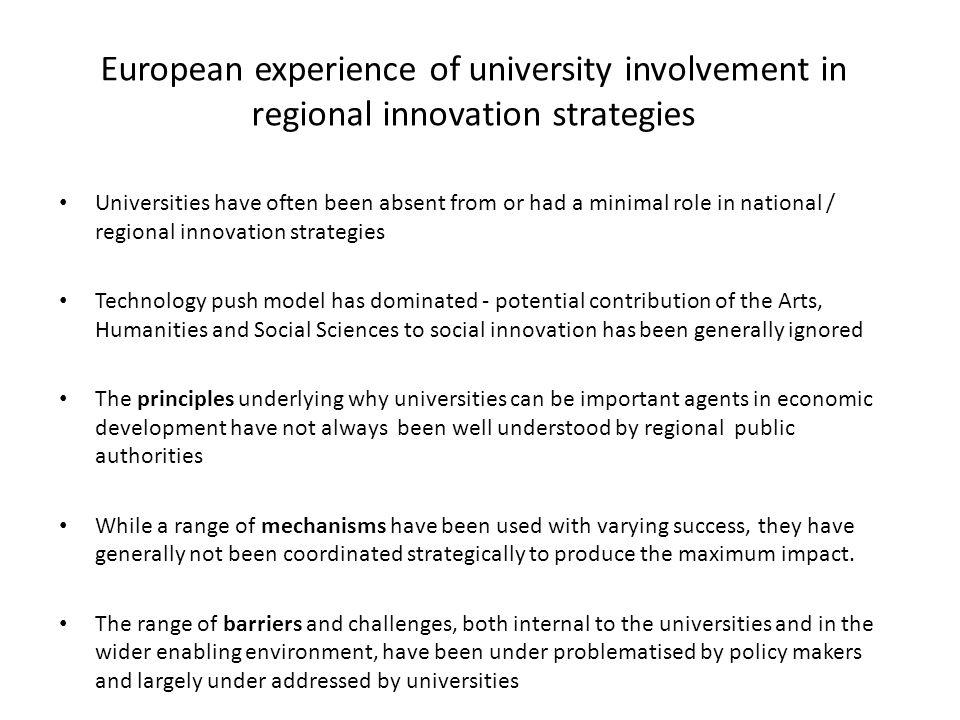 European experience of university involvement in regional innovation strategies