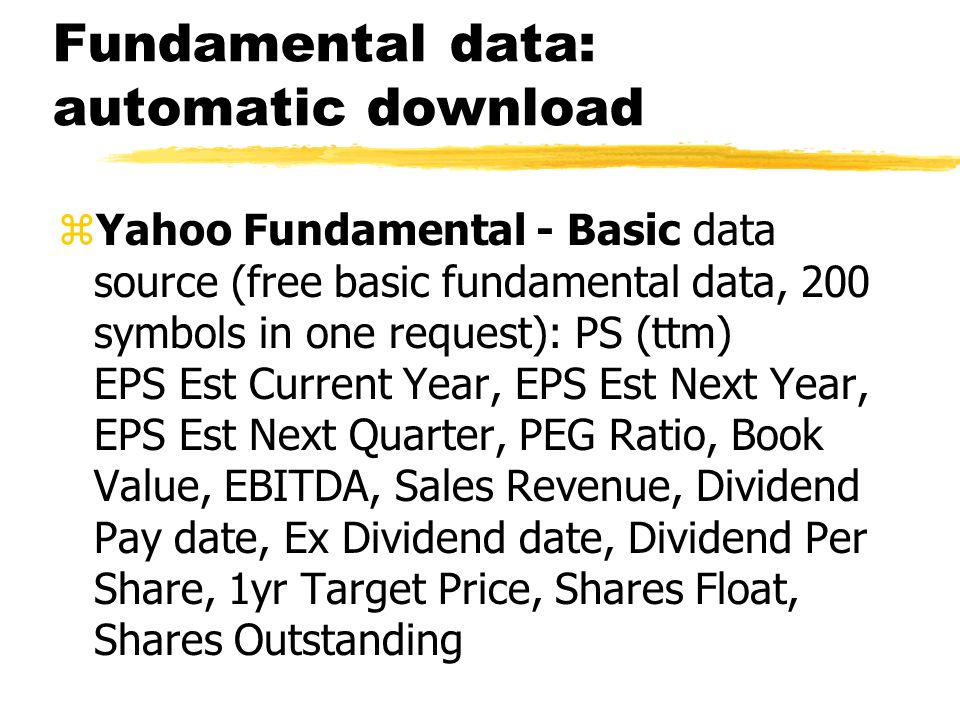 Fundamental data: automatic download