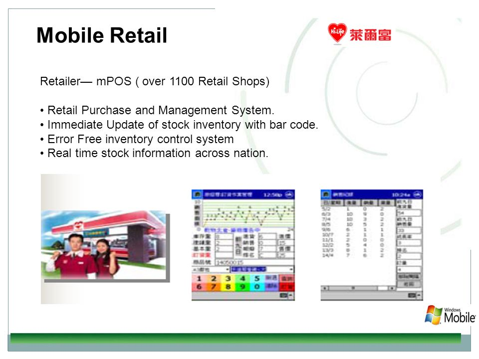 Mobile Retail Retailer— mPOS ( over 1100 Retail Shops)