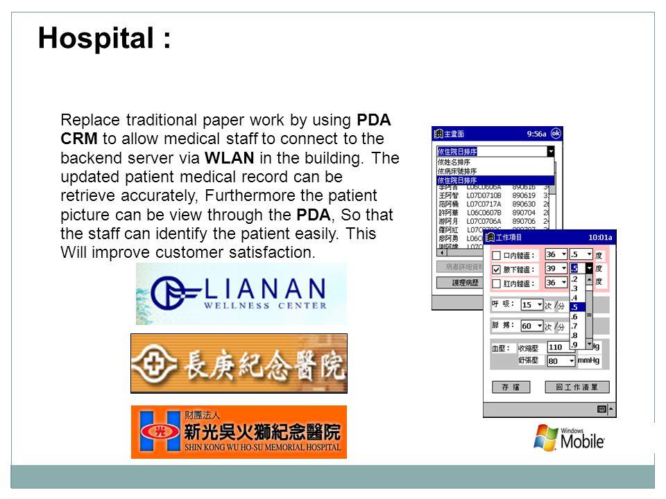 Hospital :