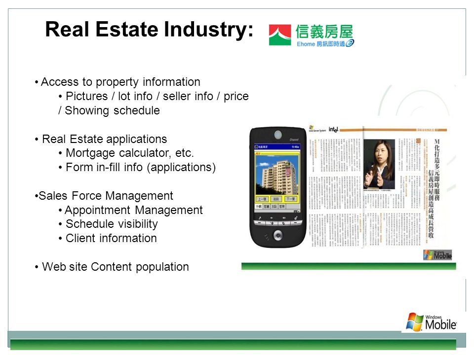 Real Estate Industry: Access to property information