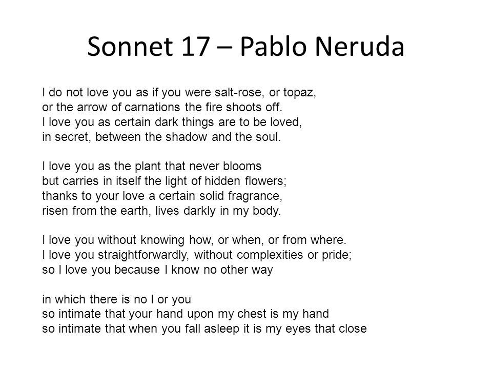 Sonnet 17 – Pablo Neruda