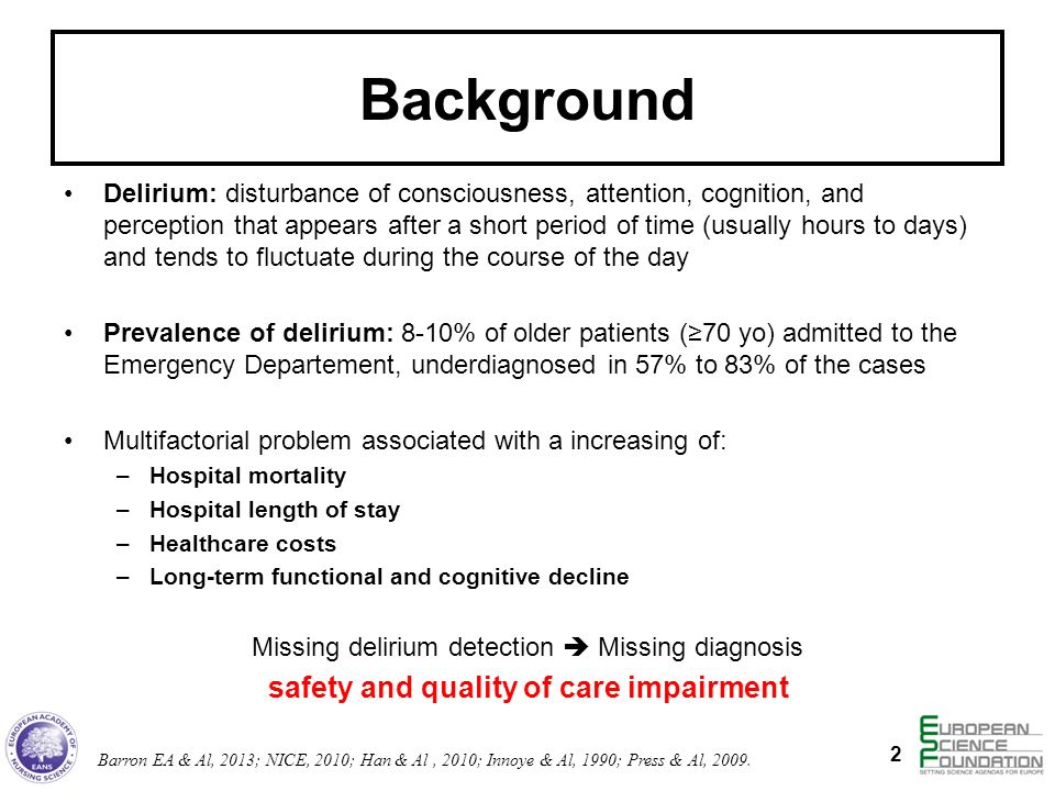 safety and quality of care impairment