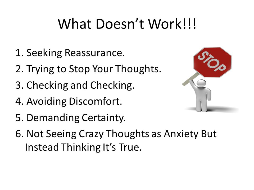 What Doesn't Work!!!