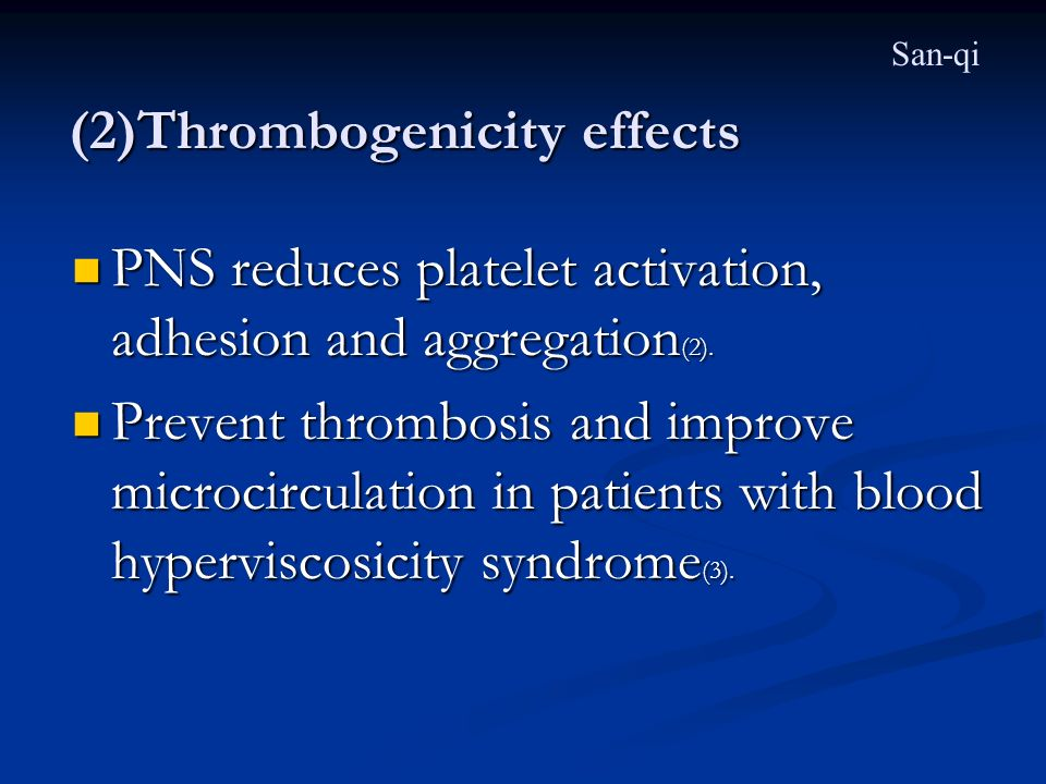 (2)Thrombogenicity effects