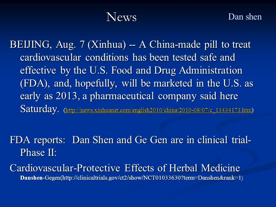 FDA reports: Dan Shen and Ge Gen are in clinical trial-Phase II: