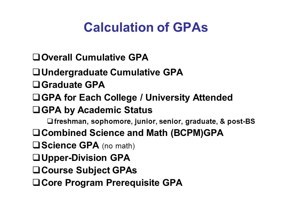 Calculation of GPAs Overall Cumulative GPA