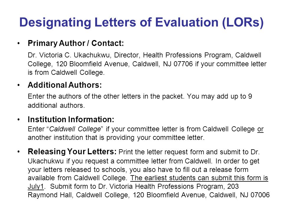 Designating Letters of Evaluation (LORs)