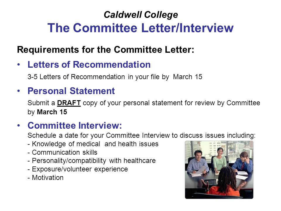 Caldwell College The Committee Letter/Interview