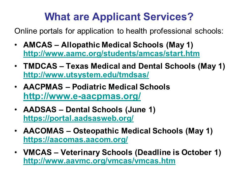 What are Applicant Services