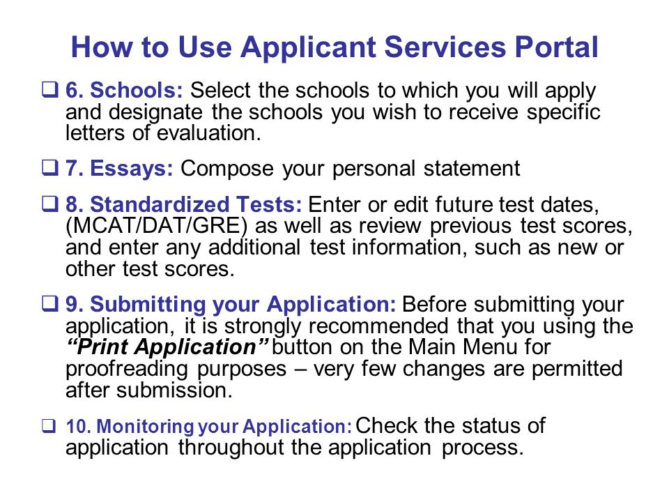 How to Use Applicant Services Portal